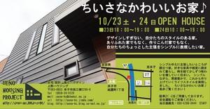 2010.10.22アゲソゲ最終入稿.jpg