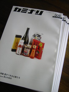 IMG_0023-1.JPG
