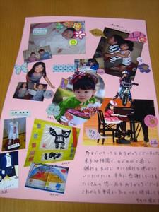 IMG_0125-1.JPG