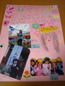 IMG_0126-1.JPG