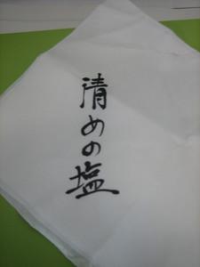 IMG_0200.JPG