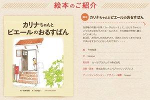 karinabook.jpg
