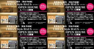 urban style HAUS0211.jpg
