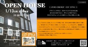 2013.1.13.14openhouse.jpg
