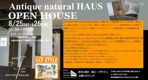 openhouse .jpg